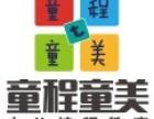 北京少儿编程培训机构有哪些比较出名的