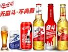 英豪奋斗啤酒免费代理招商加盟