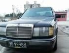 奔驰E级1990款 300 E 2.6 自动(进口)