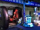 德州VR游戏体验设备出租VR全套产品工厂出售租赁