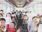 从-胶南到绍兴的客车 汽车在哪下车?