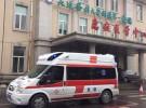 瓦房店长途救护车出租