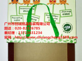 广州彩盒定制 火热畅销的纸制品包装产品信息