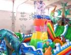 天蕊游乐供应沙滩池儿童充气海洋球池钓鱼池充气城堡充气滑梯