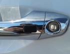 现代 2013款全新胜达2.4L 自动四驱尊贵型