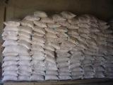 东北黑龙江五常大米长粒香425批发零售常