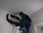 保洁服务,家政服务,甲醛检测治理,清洗家电等