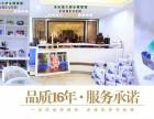 转让 宝安福永影楼工作室双风格店铺生意低价6.5W转让