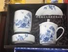 办公用品定做 会议纪念品定做 陶瓷茶杯套装 景德镇陶瓷厂