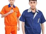 萝岗区春夏工装定做,短袖夹克定做,萝岗短袖工衣定做专业厂家