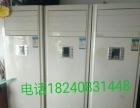 多台挂机柜机空调出售