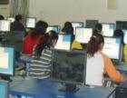 寮步ERP培训到视言教育,工厂主管授课包会包就业