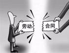 松江岳阳 考勤与休假管理制度 法律服务