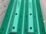 福泉圣高交通喷塑护栏板厂家定制安装公路护栏板防撞栏