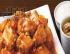 蒸之味中式快餐 蒸之味中式快餐加盟招商