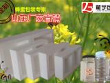蜂蜜泡沫盒500ml圆形蜂蜜瓶果酱辣酱布丁瓶快递泡沫包装盒箱