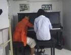 汉口常青姑嫂树路成人少儿钢琴零基础考级培训