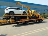 上海试验车保密运输公司电话多少,试验车怎么托运呢