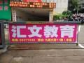 龙华国贸汇文1对1寒暑假小初高全科课外辅导