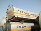 松原出售水罐油罐,火车罐,压力罐,水泥罐,白钢罐,汽车罐.