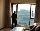 泰丰国际城 2室2厅1卫