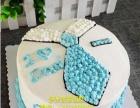 父亲节送老爸岳父创意礼物伊米创意蛋糕帮您实现