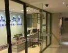 徐州哪里有公共营养师培训班上元为你护航