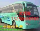 从广州到古蔺客车信息/15250666980/汽车票价多少