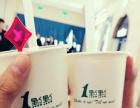 新疆一点点奶茶加盟,优惠半价代理火爆招商中
