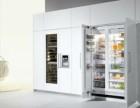 合肥美菱电冰箱维修售后服务总部咨询客服热线