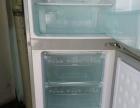 197升新飞冰箱保半年