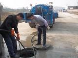 东升化粪池清理 疏通马桶 市政管道疏通清淤