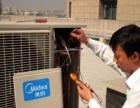 汕尾空调内外机清洗保养║专修制冷效果差║频繁开停机