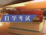深圳在职研究生辅导培训,在职考研培训