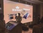 南京电子签到软件出租南京出租微信二维码抽奖