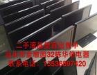 雅雅个22寸飞利浦液晶显示器仅售290元 大品牌机