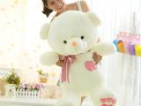 厂家直销 创意可爱抱抱泰迪熊 毛绒玩具熊大号公仔 情侣款