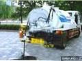 大沥马桶疏通,清理化粪池,公司日夜服务