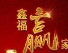 中国人寿互助支公司大出招