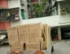 专业家具拆装维修,办公家具维修,拆装搬运配送家具
