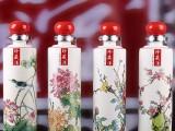 景德镇陶瓷酒瓶一斤半一斤装酒瓶酒坛厂家直销