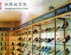 H数码电子店货架样品展柜定做礼品店工艺品店展柜厂家