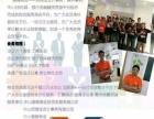 2016大聚惠-公司注册全包999元【惠】