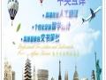 提供英语翻译口译、公司文件笔译