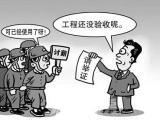 徐州專業建設工程律師 建設工程糾紛律師