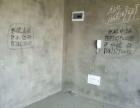 香格里拉 写字楼 50平米