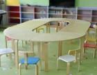 广州幼儿教育培训,学前数学思维培训,小学语文培训