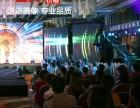 重慶專業活動器材出租,影像拍攝器材出租等