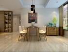 山水装饰打造文艺清晰浓厚的三居室简约设计装修