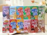 格力高 百力滋 饼干 休闲食品零食 13味供应 整箱36盒装团购